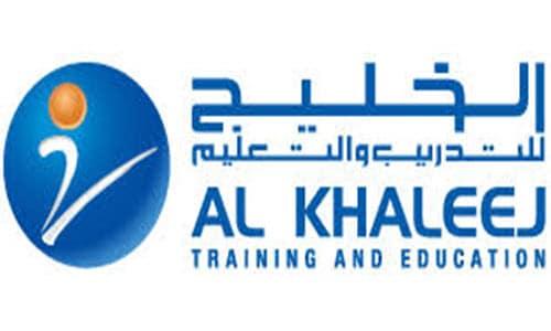 وظائف شركة الخليج للتدريب والتعليم