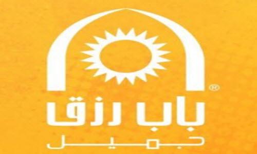 باب رزق جميل توفر وظائف صحيه للرجال والنساء في جدة اليوم 1441