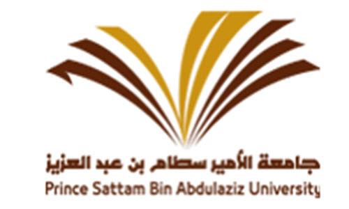 جامعة الامير سطام وظائف، وظائف جامعة سطام 1441، وظائف التشغيل الذاتي
