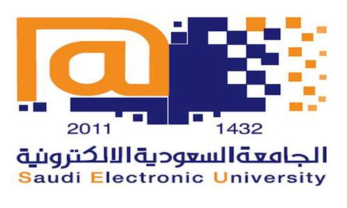 وظائف الجامعة السعودية الالكترونية توظيف اليوم وظائف اكاديمية