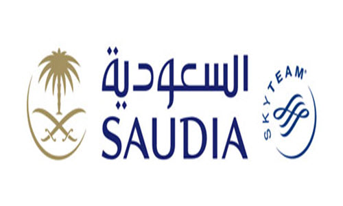 الخطوط السعودية توظيف، وظائف الخطوط السعودية، الخطوط السعودية وظائف
