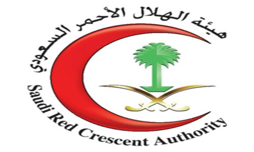 وظائف الهلال الاحمر السعودي 1441 وظائف هيئة الهلال الاحمر وظائف صحية