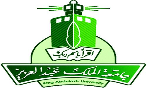 جامعة الملك عبدالعزيز وظائف،وظائف جامعة المؤسس،وظائف أكاديمية شاغرة، وظائف جامعة الملك عبدالعزيز،وظائف اليوم