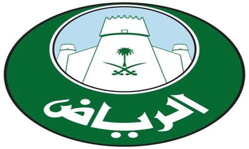 امانة منطقة الرياض تعلن وظائف ادارية وهندسية للرجال والنساء عبر جدارة توظيف 1441