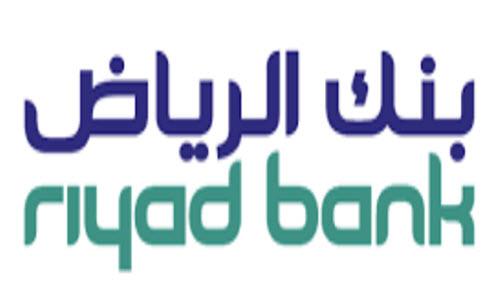 بنك الرياض وظائف اليوم