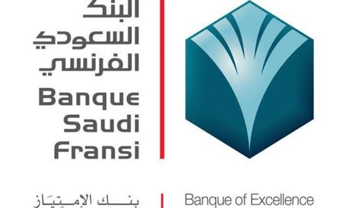 وظائف البنك السعودي الفرنسي